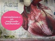 กรมควบคุมโรคลงนาม 13 อปท.ลดพฤติกรรมเสี่ยง 'โรคหัวใจขาดเลือด'