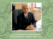คอลัมน์ เพื่อสุขภาวะไทยเพื่อสังคมไทย: สืบสานเจตนารมณ์ อ.ไพบูลย์ วัฒนศิริธรรม