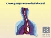 ความรอบรู้ด้านสุขภาพของคนไทยสำคัญอย่างไร