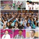 สช. จับมือ ม.อ.สงขลา เคลื่อนยุทธศาสตร์เมืองไทยหัวใจมนุษย์