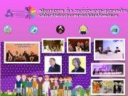 สมัชชาสุขภาพฯ ย้ำ 5 วาระเร่งด่วนคุกคามสุขภาพคนไทย  หวังใช้เวทีสมัชชาสุขภาพแห่งชาติขับเคลื่อนนโยบาย