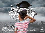 คนไทย 80% เลี้ยงลูกด้วยสื่อไอที ห่วงกระทบ 'พัฒนาการเด็ก'