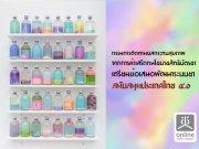 กรรมการติดตามผลกระทบสุขภาพจากการค้าเสรี ถกนโยบายสิทธิบัตรยา เตรียมข้อเสนอพัฒนาระบบยาสนับสนุนประเทศไทย ๔.๐