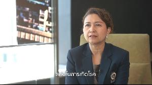"""วิดีทัศน์รับฟังความเห็นต่อการพัฒนาประเด็นฯ ระเบียบวาระ""""มาตรการทำให้สังคมไทยไร้แร่ใยหิน"""" : รศ.ดร.วันทนีย์ พันธุ์ประสิทธิ์"""