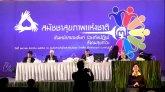 ประชุมคณะอนุกรรมการดำเนินการประชุม คณะที่ 1 ระเบียบวาระที่ ๒.๕ การจัดทำแผนยุทธศาสตร์ด้านสุขภาพโลกของประเทศไทย (ต่อ) วันที่ 25 ธันวาคม 2557 (รูปแบบ HD)
