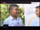 สกู๊ป หยุดพฤติกรรมโรคอ้วนในเด็ก  :NationTV