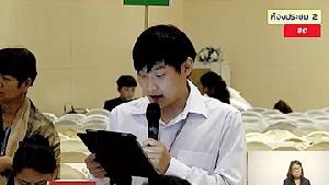 การประชุมคณะกรรมการดำเนินการประชุม คณะที่ 2  (2/2) ช่วงเช้า 19 ธันวาคม 2562  รวมพลังชุมชนต้านมะเร็ง