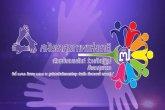 กิจกรรมพัฒนาศักยภาพ เครื่องมือวิถีชุมชน ๗ ชิ้น  ตอนที่ 1/2 วันที่ ๒๔ ธันวาคม ๒๕๕๗