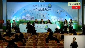 ประชุมคณะอนุกรรมการดำเนินการประชุม คณะที่ 2  ทบทวนมติสมัชชาสุขภาพแห่งชาติ วิถีเพศภาวะ: เสริมพลังสุขภาวะครอบครัว 19 ธันวาคม 2562  (ช่วงบ่าย)  2/2