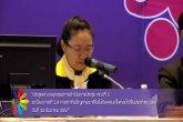 ประชุมคณะอนุกรรมการดำเนินการประชุม คณะที่ 2 ระเบียบวาระที่ ๒.๔ การกำจัดปัญหาพยาธิใบไม้ตับและมะเร็งท่อน้ำดีในประชาชน (ต่อ) ( รูปแบบ HD )