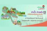 บรรยายพิเศษ �ชุมชนเข้มแข็ง : หัวใจของยุทธศาสตร์การพัฒนาประเทศไทย� โดย ศาสตราจารย์เกียรติคุณ นายแพทย์ประเวศ วะสี 3 พ.ค.61 (HD) ตอนที่ 1/2