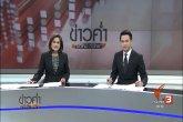 ตักบาตร์ด้วยอาหารสุขภาพ เพื่อส่งเสริมสุขภาพพระสงฆ์ ข่าว ThaiPBS