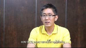"""วิดีทัศน์รับฟังความเห็นต่อการพัฒนาประเด็นฯ ระเบียบวาระ""""มาตรการทำให้สังคมไทยไร้แร่ใยหิน"""" : ฎายิน เกียรติกวานกุล"""