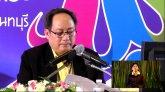 ประชุมคณะอนุกรรมการดำเนินการประชุม คณะที่ 1 ระเบียบวาระที่ ๒.๒ การจัดการสเตอรอยด์ที่คุกคามสุขภาพคนไทย (ต่อ) วันที่ 25 ธันวาคม 2557 ช่วงที่ 2/2 (รูปแบบ HD)