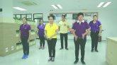 การส่งเสริมให้คนไทยทุกข่วงวัยมีกิจกรรมทางกายเพิ่มขึ้น ในองค์กร สช