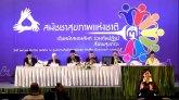 ประชุมคณะอนุกรรมการดำเนินการประชุม คณะที่ 1 ระเบียบวาระที่ ๒.๒ การจัดการสเตอรอยด์ที่คุกคามสุขภาพคนไทย (ต่อ) วันที่ 25 ธันวาคม 2557 ช่วงที่ 1/2 (รูปแบบ HD)