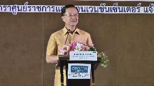 ปาฐกถาพิเศษ ชุมชนเข้มแข็งกับสังคมสูงวัย : นพ.อำพล จินดาวัฒนะ