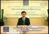การแถลงข่าว ความคืบหน้าการพัฒนารูปแบบเขตสุขภาพเพื่อประชาชน �คสช. เคาะเขตสุขภาพเพื่อประชาชน�  2 กันยายน 2557