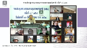 การประชุมคณะกรรมการสุขภาพแห่งชาติ (คสช.) ครั้งที่ 1/2564 11 ม.ค. 64
