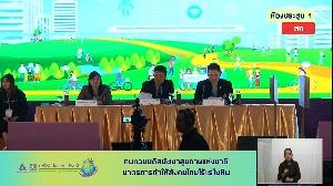 ประชุมคณะอนุกรรมการดำเนินการประชุม คณะที่ ๑ ทบทวนมติสมัชชาสุขภาพแห่งชาติ มาตรการทำให้สังคมไทยไร้แร่ใยหิน ๑๙ ธันวาคม ๒๕๖๒  ช่วงบ่าย  1/2