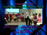 สมัชชาประชาชนจังหวัดขอนแก่น การประชุมวิชาการห้องย่อย เรื่องการขับเคลื่อนสุขภาวะขอนแก่นด้วยสมัชชาสุขภาพจังหวัด