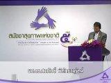 สุนทรพจน์ โดย  ผศ.ดร.สมศักดิ์ พิทักษานุรัตน์ วันที่19 ธันวาคม 2555