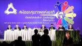 พิธีปิด งานสมัชชาสุขภาพแห่งชาติ ครั้งที่ 7 พ.ศ.2557 วันที่ 26 ธันวามคม 2557 (รูปแบบ HD)
