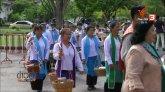 """รายการ ข่าวค่ำ มิติใหม่ทั่วไทย ThaiPBS ตอน ประกาศใช้ """"ธรรมนูญผีมอญ"""" 15 เม.ย. 61"""