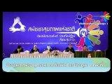 ประชุมคณะอนุกรรมการดำเนินการประชุม คณะที่ 1 ระเบียบวาระที่ ๒.๒ การจัดการสเตอรอยด์ที่คุกคามสุขภาพคนไทย(ต่อ) วันที่ 24 ธันวาคม 2557
