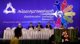 ประชุมคณะอนุกรรมการดำเนินการประชุม คณะที่ 1 ระเบียบวาระที่ ๒.๕ การจัดทำแผนยุทธศาสตร์ด้านสุขภาพโลกของประเทศไทย วันที่ 24 ธันวาคม 2557 ช่วงที่ 2/2