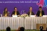 เวทีรับฟังข้อเสนอ: การจัดตั้งเขตสุขภาพเพื่อประชาชน วันที่ 26 ธันวาคม 2557 ( รูปแบบ HD ) ตอนที่ 2/3