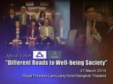 Special Meeting on �Different Roads to Well-being Society� Part 1/4