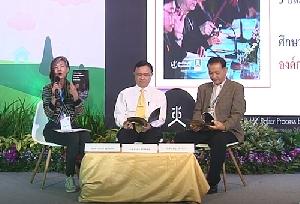 เสวนาเปิดตัวหนังสือ โสามเหลี่ยมเขยื้อนภูเขา: 9 ปีสมัชชาสุขภาพแห่งชาติของประเทศไทยโ (พ.ศ.2551-2559) 13 ธ.ค.61 1/2