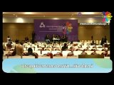 ประชุมวิชาการถอดรหัส เมืองใหญ่ วันที่ 24 ธันวาคม 2557