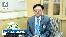แนะนำผลงาน สช. ที่สอดคล้องกับยุทธศาสตร์ชาติ 20 ปี : นพ.พลเดช ปิ่นประทีป