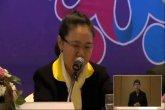 ประชุมคณะอนุกรรมการดำเนินการประชุม คณะที่ 2 ระเบียบวาระที่ ๒.๑ การพัฒนานโยบายสาธารณะเพื่อบูรณาการกลไกคุ้มครองเด็ก เยาวชน และครอบครัวจากปัจจัยเสี่ยง (ต่อ) วันที่ 25 ธันวาคม 2557 ( รูปแบบ HD )