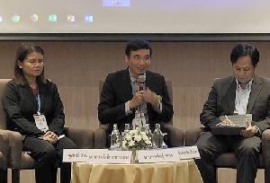 การบูรณาการระบบบริการ การแพทย์แผนไทย การแพทย์พื้นบ้าน เพื่อระบบสุขภาพชุมชนที่พึงประสงค์ 12 ธ.ค.61  1/3