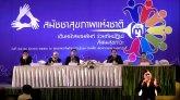 ประชุมคณะอนุกรรมการดำเนินการประชุม คณะที่ 1 ระเบียบวาระที่ ๒.๒ การจัดการสเตอรอยด์ที่คุกคามสุขภาพคนไทย วันที่ 24 ธันวาคม 2557 (ต่อ) ช่วงที่ 2/2