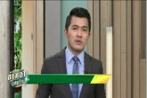 รายการข่าวเช้าไทยรัฐ : ระบบการจัดการอาหารในโรงเรียน  15 มิ.ย.61 ไทยรัฐTV
