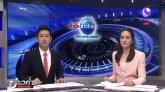 พฤติกรรมเนือยนิ่ง ภัยเงียบ  จาก สำนักช่าวไทย MCOT
