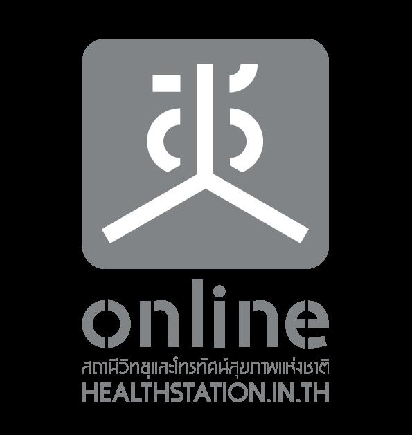 Healthstation